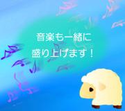 hitsuji_SCORE.jpg