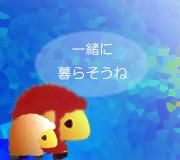 hitsuji_SECRET-LIFE-OF-PETS.jpg