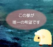 hitsuji_SECRET-SCRIPTURE.jpg
