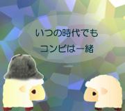 hitsuji_SHERLOCK.jpg