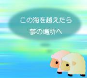 hitsuji_SING-STREET.jpg