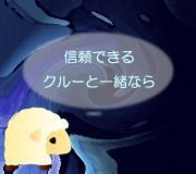 hitsuji_STAR-TREK-BEYOND.jpg