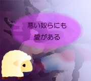 hitsuji_SUICIDE-SQUAD.jpg