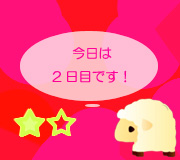hitsuji_T2.jpg