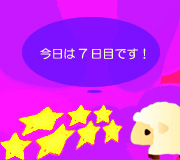 hitsuji_T7.jpg