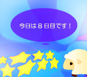 hitsuji_T8.jpg