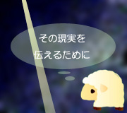 hitsuji_THOUSAND-TIMES-GOOD.jpg