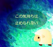 hitsuji_TOMB-RAIDER.jpg