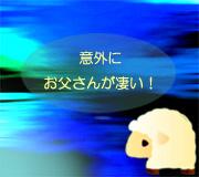 hitsuji_TRANSPORTER-REFUELE.jpg