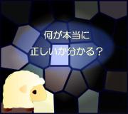 hitsuji_TRUMBO.jpg