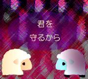 hitsuji_WARM-BODIES.jpg