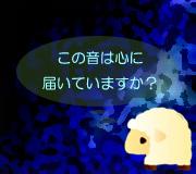 hitsuji_WHIPLASH.jpg