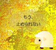 hitsuji_WOLF-OF-WALL-STREET.jpg
