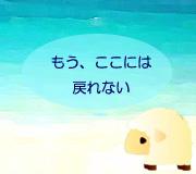 hitsuji_WONDER-WOMAN.jpg