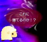 hitsuji_X-MEN-APOCALYPSE.jpg