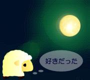 hitsuji_You-Are-the-Apple-o.jpg