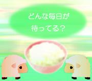 hitsuji_bokugoha.jpg