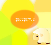 hitsuji_cafesociety.jpg