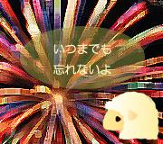hitsuji_chibimaru.jpg