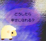 hitsuji_dias-police.jpg