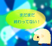 hitsuji_dorobou-yakusha.jpg