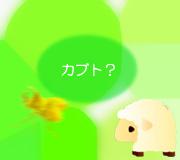 hitsuji_gintama.jpg