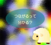 hitsuji_jinsei-no-yakusoku.jpg
