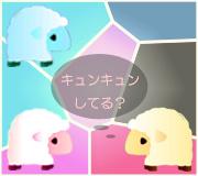 hitsuji_kagi-dorobo.jpg