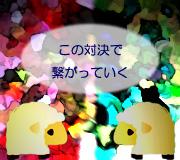 hitsuji_kouya2.jpg
