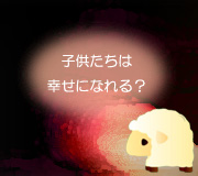 hitsuji_manbiki-kazoku.jpg