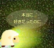 hitsuji_mubanso.jpg