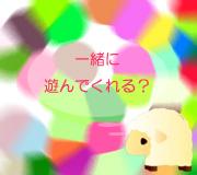 hitsuji_nekoyon.jpg