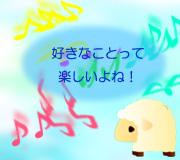 hitsuji_oke-rojin.jpg