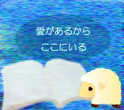 hitsuji_olb-movie.jpg