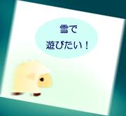 hitsuji_ookamikodomo.jpg