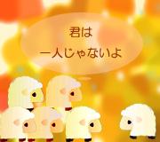 hitsuji_orange-movie.jpg