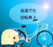 hitsuji_overfence.jpg