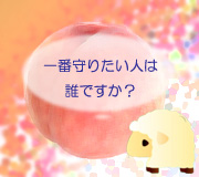 hitsuji_peachgirl.jpg