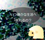 hitsuji_tokyoghoul.jpg