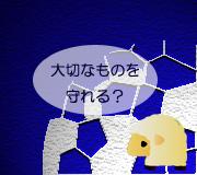 hitsuji_wild7.jpg