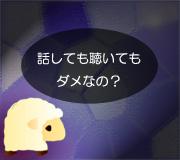 hitsuji_zang-e.jpg