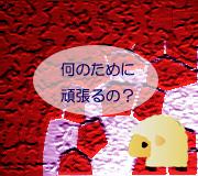 hitsuji_007_SKYFALL.jpg