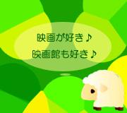 hitsuji_2015-1.jpg