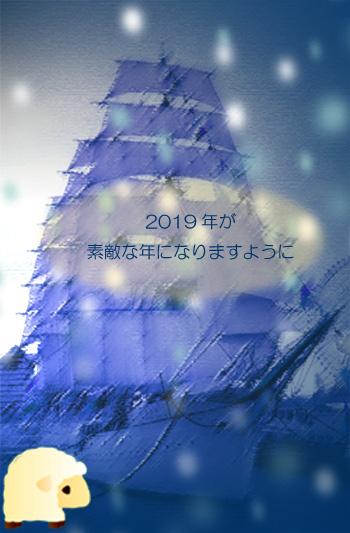 hitsuji_2019.jpg