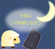 hitsuji_20190112.jpg