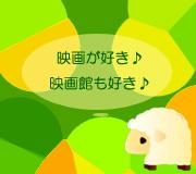hitsuji_201904.jpg