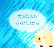 hitsuji_ALICE-THROUGH-THE-L.jpg