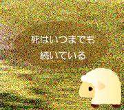 hitsuji_AMERICAN-SNIPER.jpg