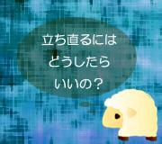 hitsuji_ANOTHER-YEAR.jpg