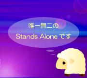 hitsuji_ARISE4.jpg